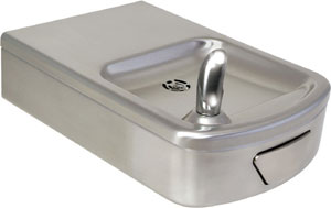image of squared wall mount stainless steel drinking fountain